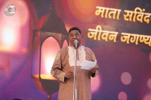 Poem by Parshuram Karade vrom Kanjurmarg MH