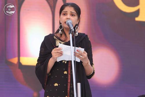 Poem by Suhani Dildar from Mumbai MH