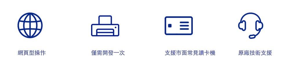 各家印表機業者推出列印控管服務,協助使用者節省資源和成本。圖:參考Epson官方網站。