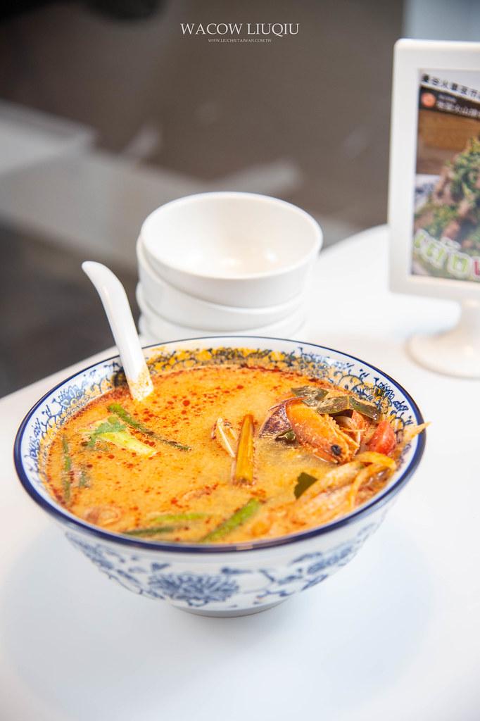 小琉球泰國料理