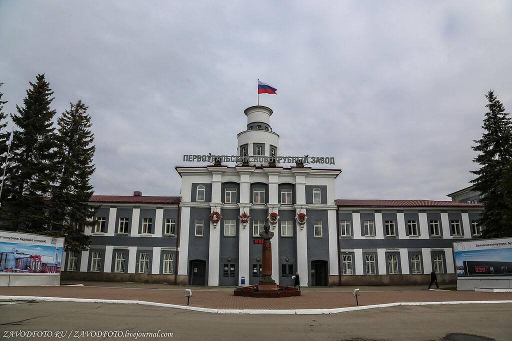 Великие заводы России: Первоуральский новотрубный завод