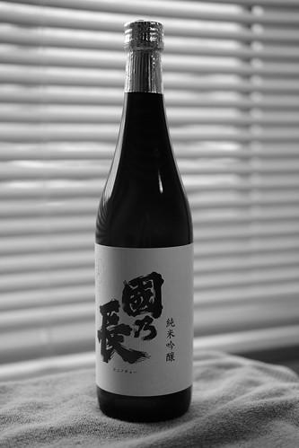 20-05-2019 Sake  (2)