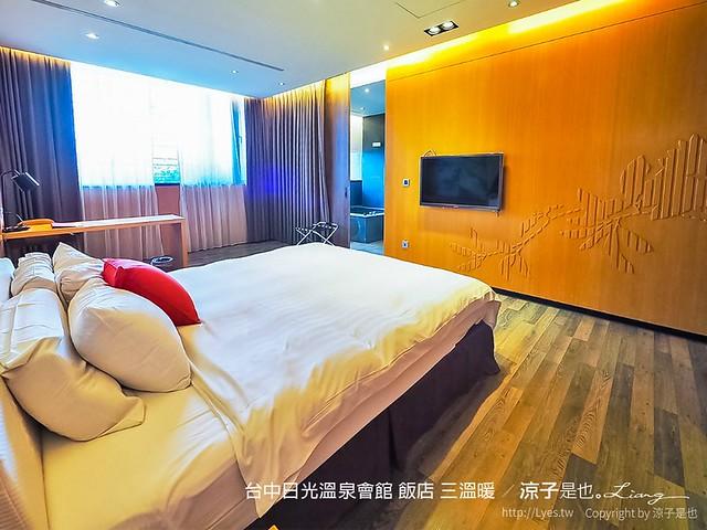台中日光溫泉會館 飯店 三溫暖 12