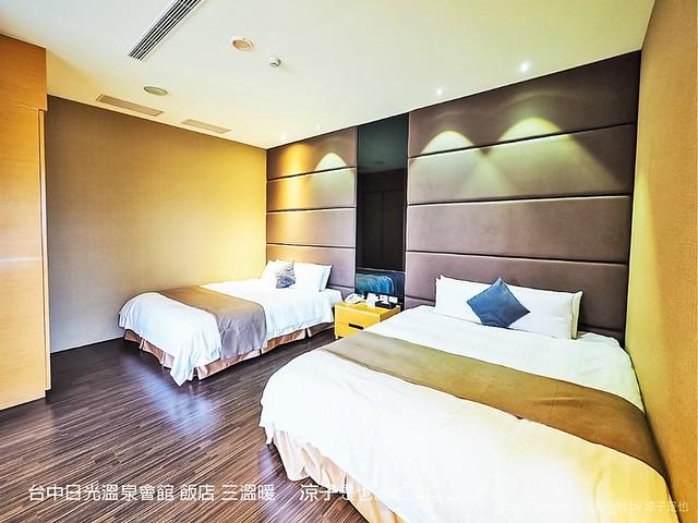 台中日光溫泉會館 飯店 三溫暖 33