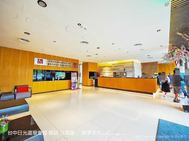 台中日光溫泉會館 飯店 三溫暖 85