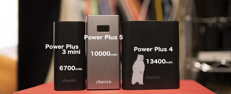 cheero Power Plus 5_08
