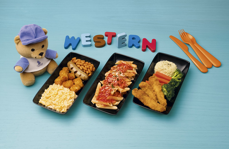 Western Child Meal