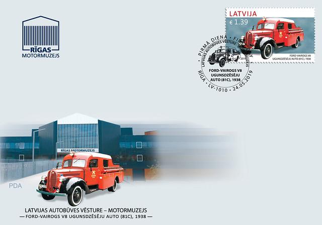 Aploksne Ford-Vairogs V8 (81C)