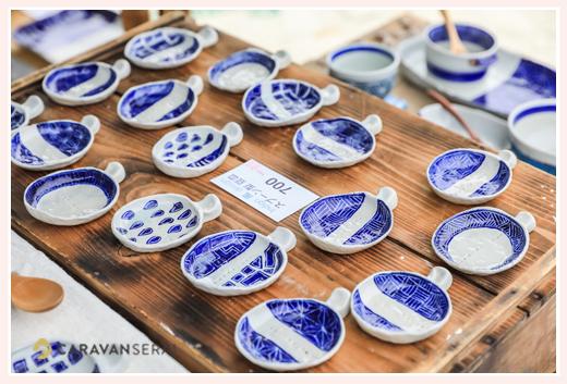 藍色の豆皿 「せと陶祖まつり」2019 愛知県瀬戸市