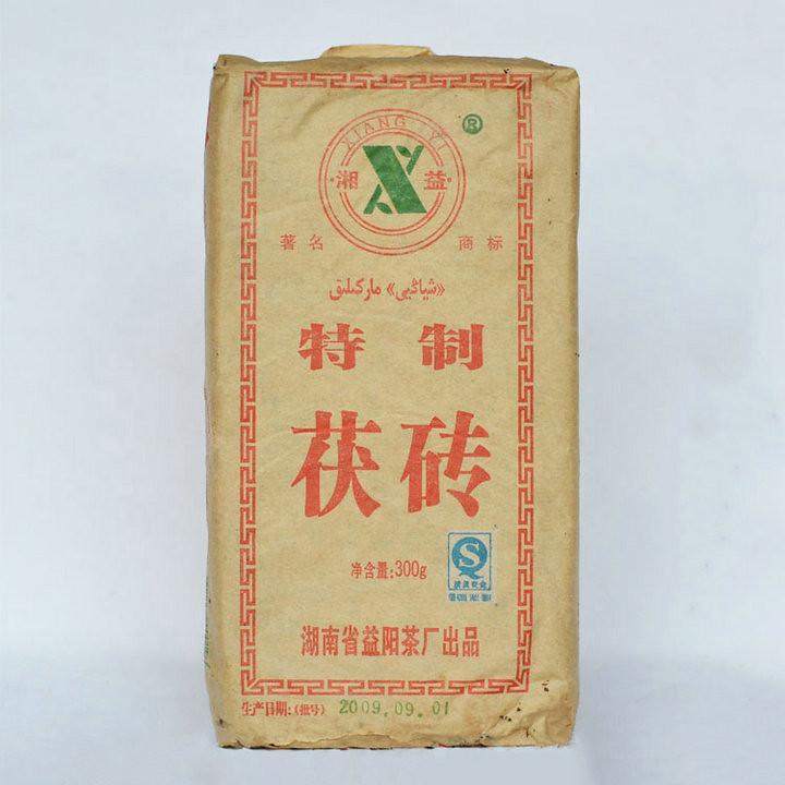 """2009 XiangYi """"Te Zhi"""" (Specially Made) Brick 300g Dark Tea Hunan"""