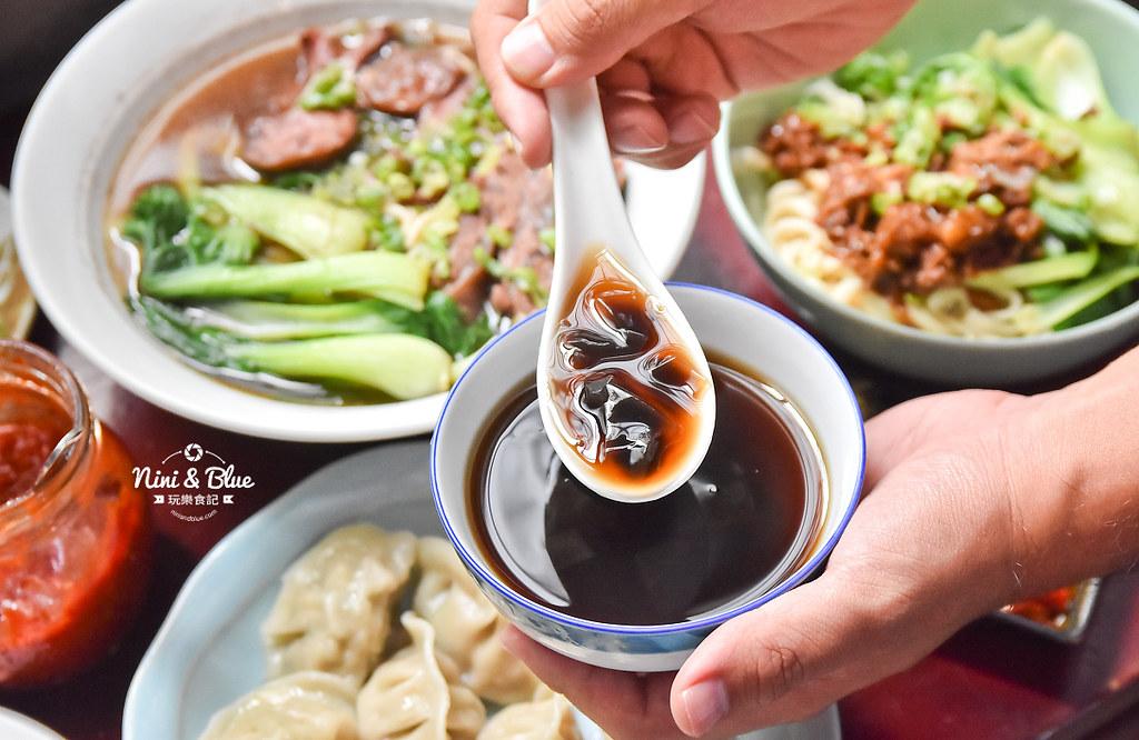 陋巷之春老家牛肉麵 menu菜單 台中中華夜市美食23
