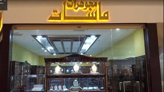 5145 Where to buy gold in Madinah 06