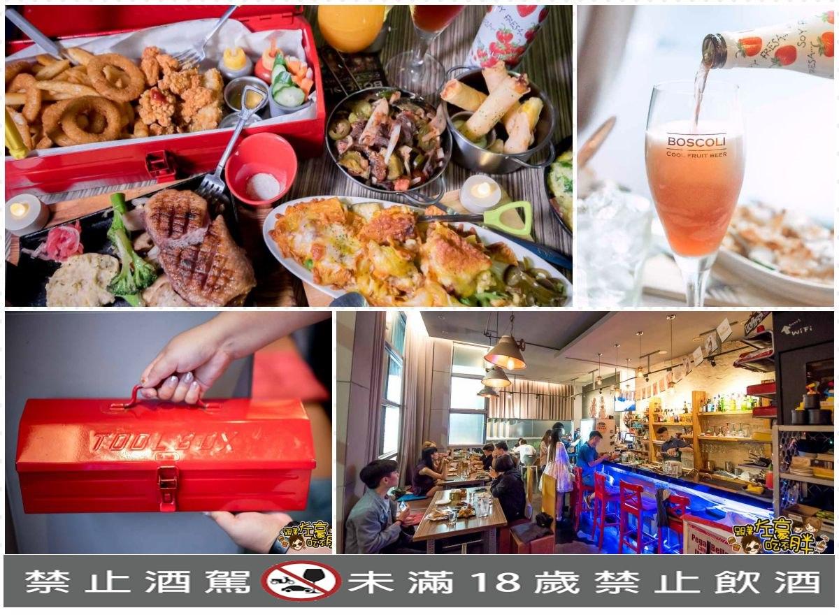 nooice餐酒館-67