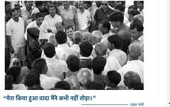 Rahul-gandhi-manifesto-2019-news29tv-hindi