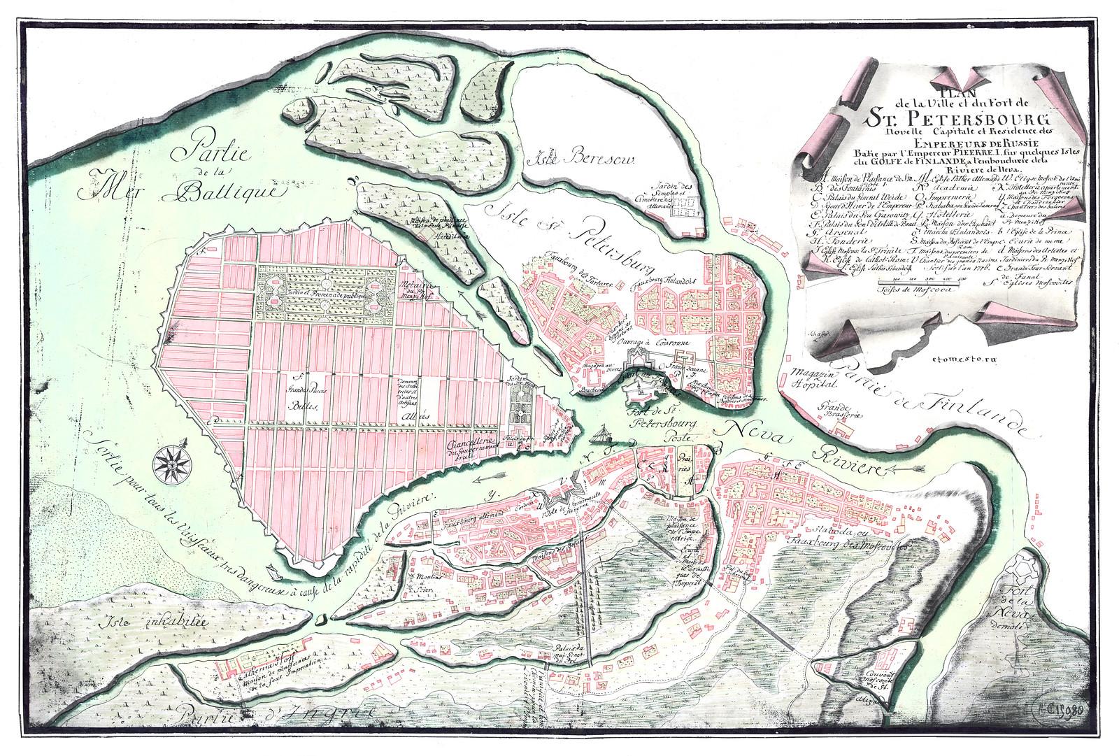 1727. План города и Форта Санкт-Петербурга