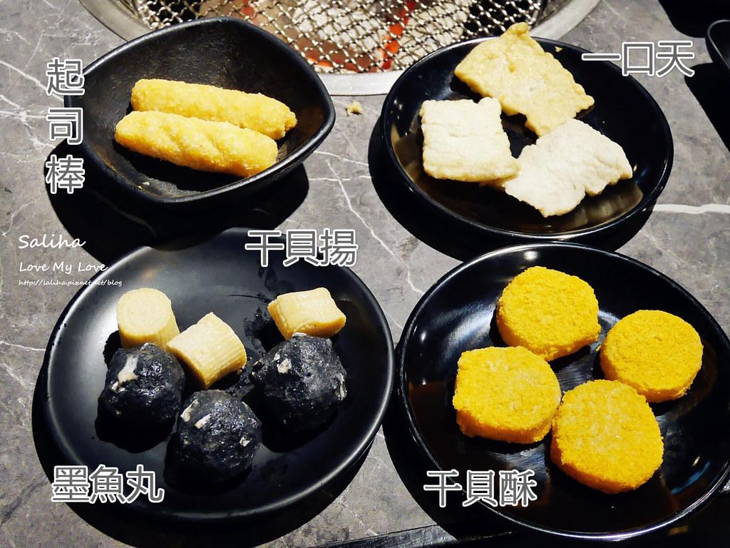 台中田季發爺逢甲店燒肉烤肉火烤兩吃吃到飽 (23)