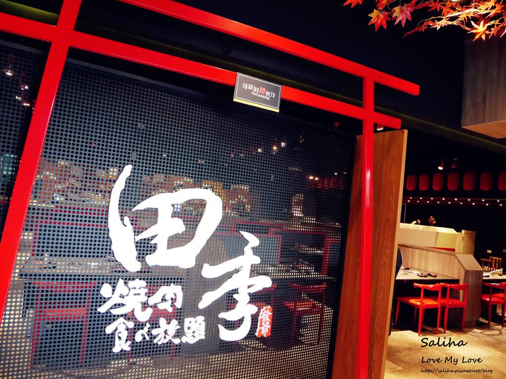 台中田季發爺逢甲店燒肉烤肉火烤兩吃吃到飽 (7)