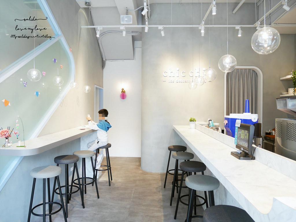 新北板橋ig打卡浮誇系甜點飲品冰品下午茶Chic Chic咖啡廳 (3)
