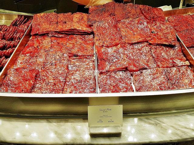 Bak Kwa Sliced Pork