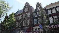 Holland (2019)