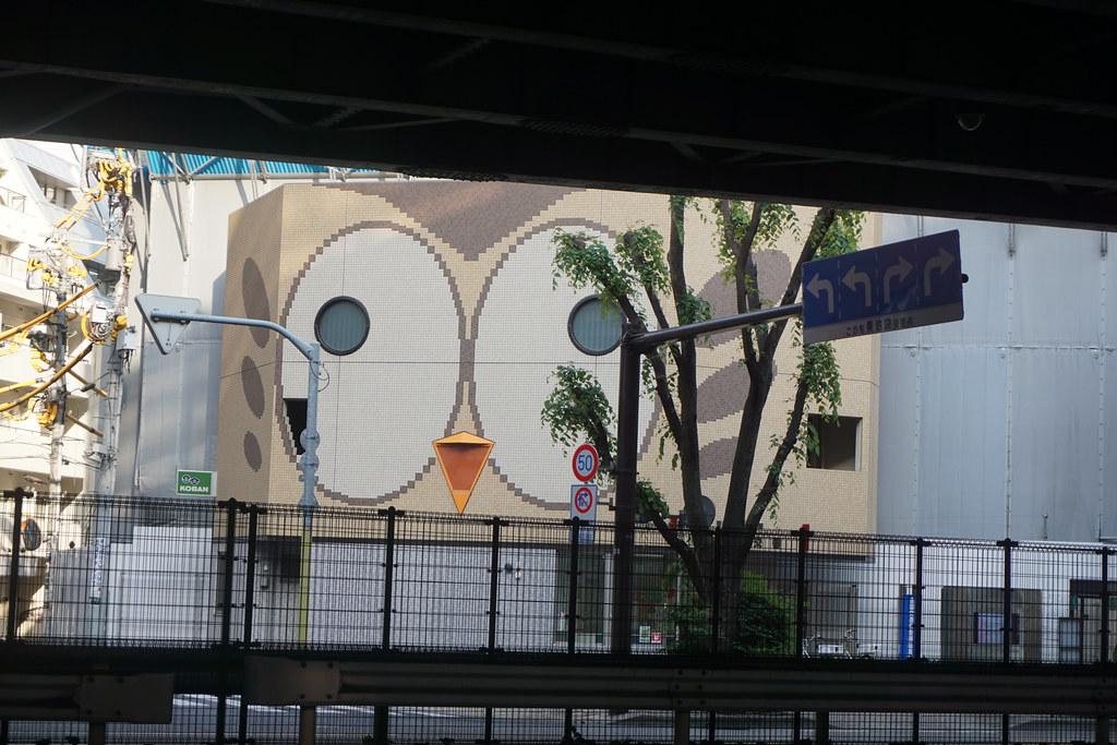 フクロウ交番(池袋)