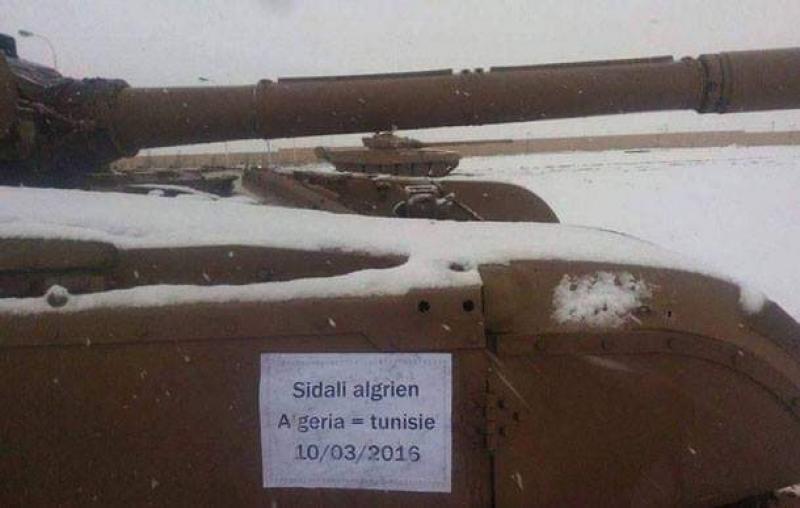 صور دبابات قتال رئيسية الجزائرية T-72M/M1/B/BK/AG/S ] Main Battle Tank Algerian ]   - صفحة 5 47869645141_c4987cdbbf_b