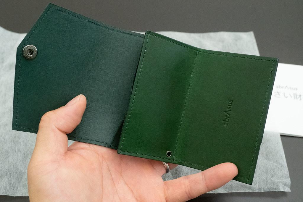 abrAsus_小さい財布-5