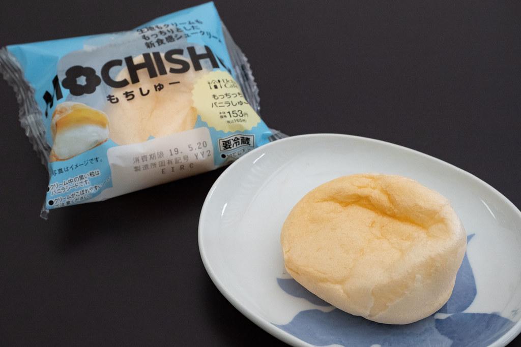 LOWSON_MOCHISHU-3