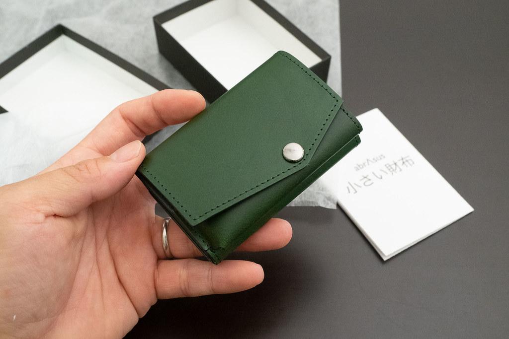 abrAsus_小さい財布-3