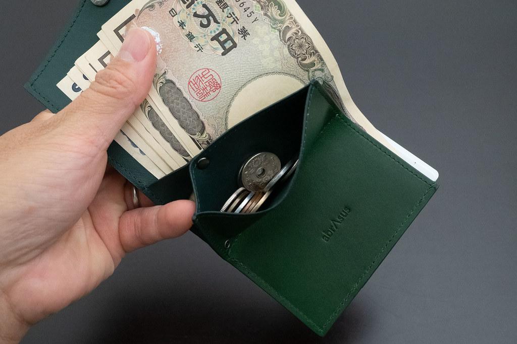 abrAsus_小さい財布-7