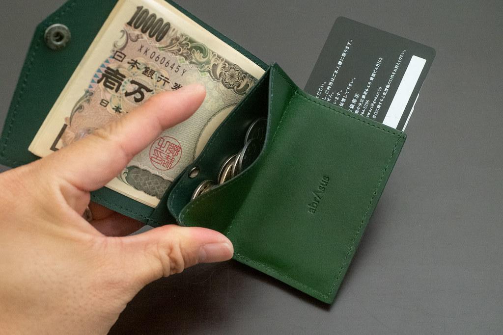 abrAsus_小さい財布-10