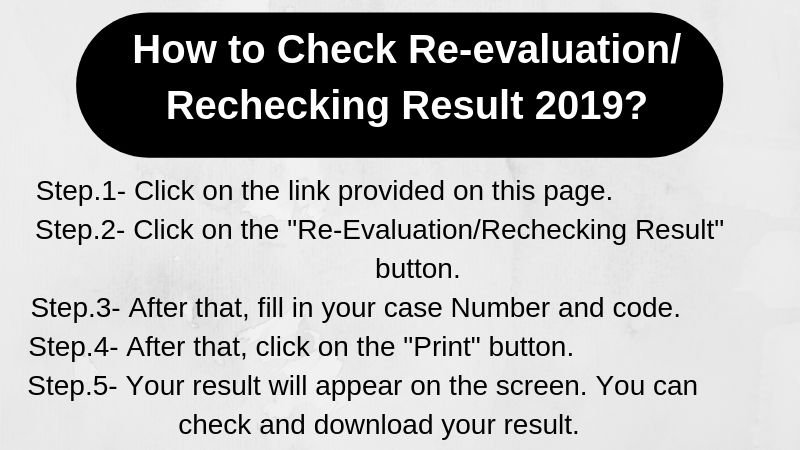 HBSE 12th Re-Evaluation/ Rechecking