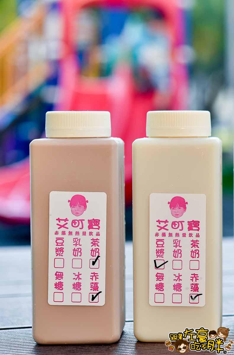 艾町寶-赤藻熱量卡豆漿飲品-1
