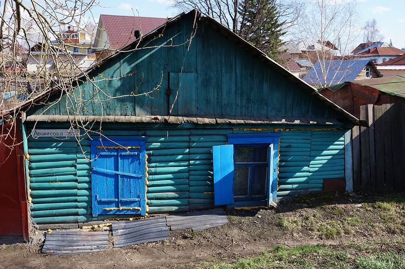 Барнаул, улица Аванесова № 157.