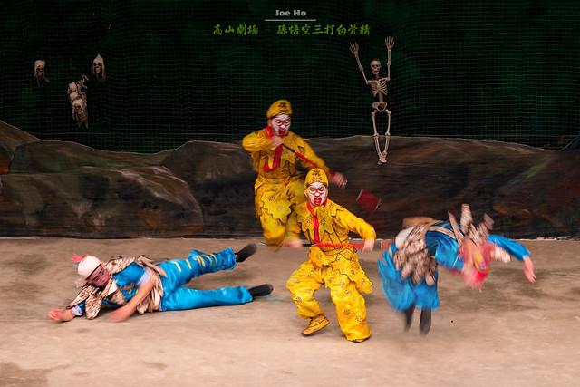 2019年05月12日 - 高山劇場