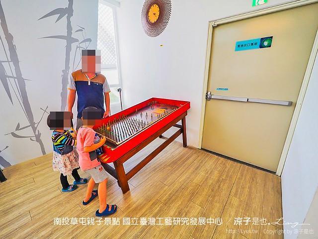 南投草屯親子景點 國立臺灣工藝研究發展中心 40