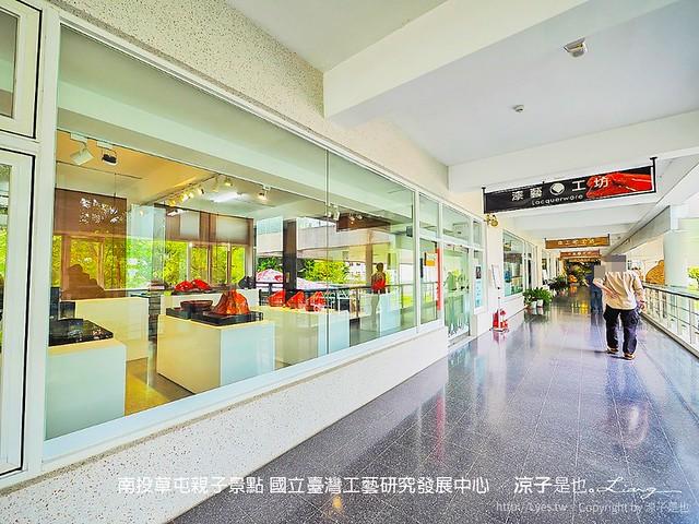 南投草屯親子景點 國立臺灣工藝研究發展中心 49