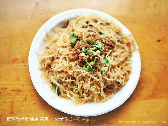 振松記米粉 埔里 美食 13