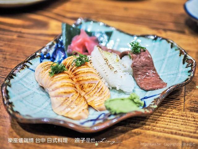 樂座爐端燒 台中 日式料理 33