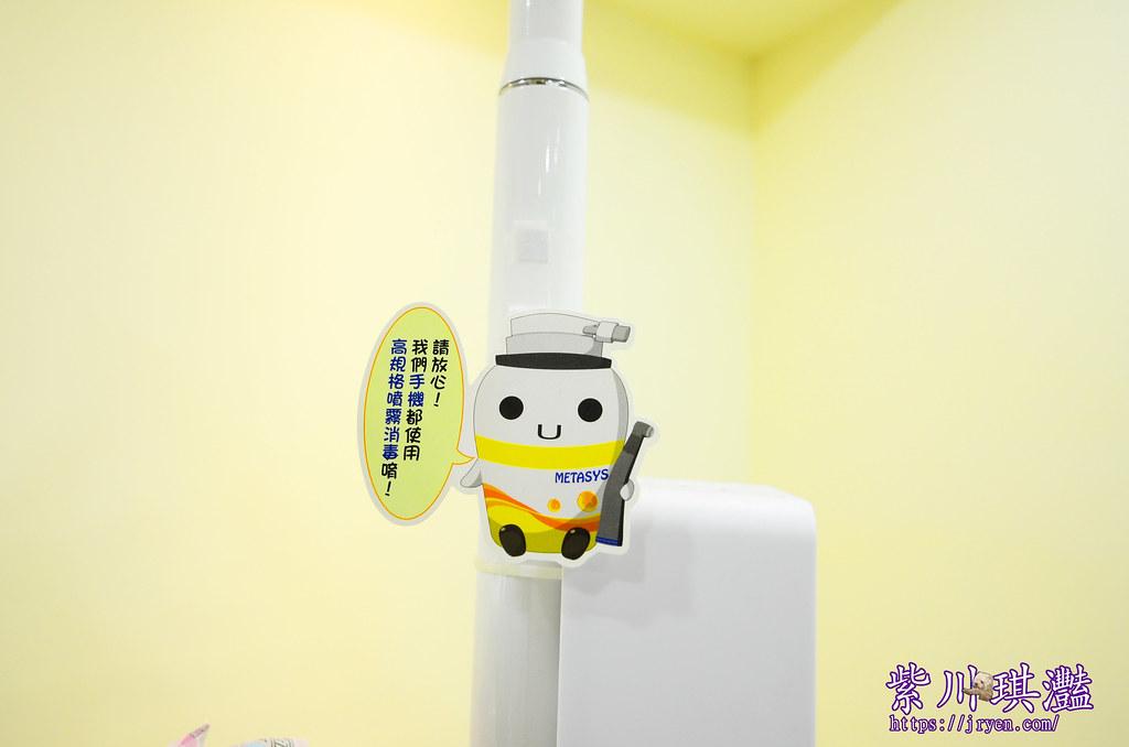 艾旎牙醫-0009