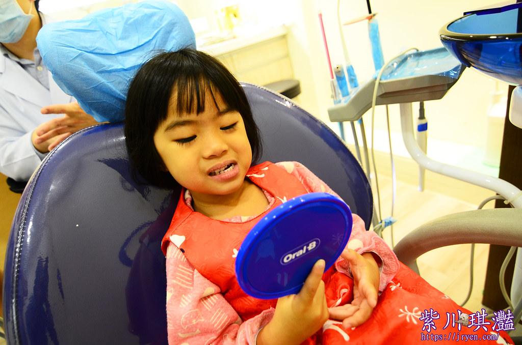 艾旎牙醫-0004