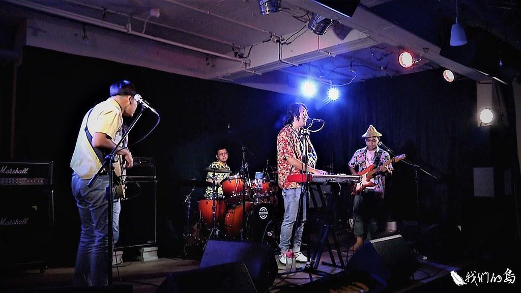 來自高雄旗山的台青蕉樂團。