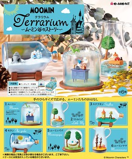 RE-MENT《嚕嚕米》玻璃箱系列「嚕嚕米山谷的故事篇」好評續推!MOOMIN Terrarium 〜ムーミン谷のストーリー〜