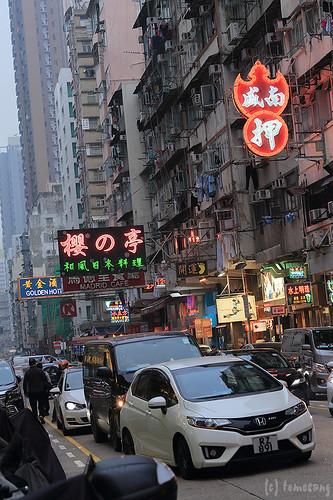Fuk Wing Street