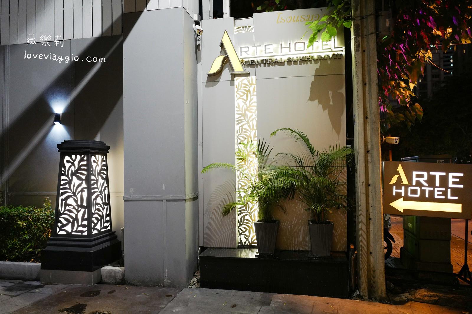 【泰國 Thailand 】曼谷藝術酒店Arte Hotel 交通方便 高空無邊際泳池欣賞曼谷摩天大樓夜景 @薇樂莉 Love Viaggio | 旅行.生活.攝影