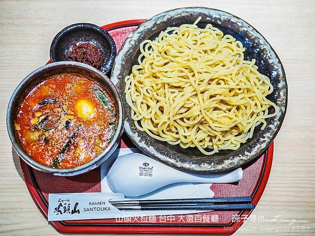 山頭火拉麵 台中 大遠百餐廳  29
