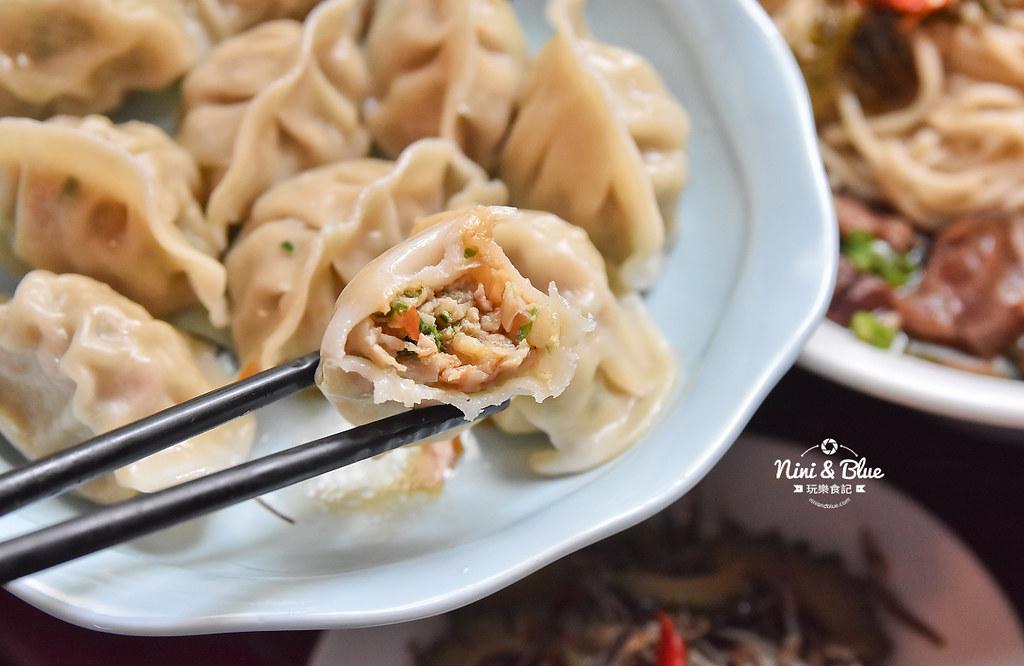陋巷之春老家牛肉麵 menu菜單 台中中華夜市美食38
