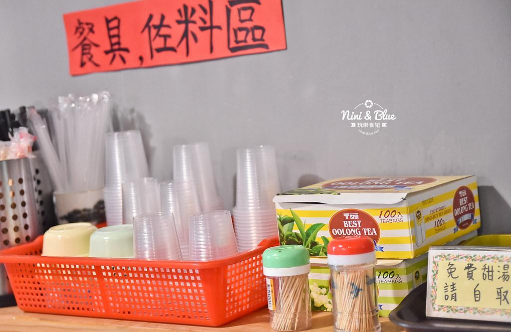 陋巷之春老家牛肉麵 menu菜單 台中中華夜市美食16