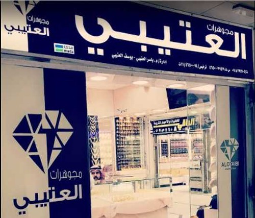 5145 Where to buy gold in Madinah 03
