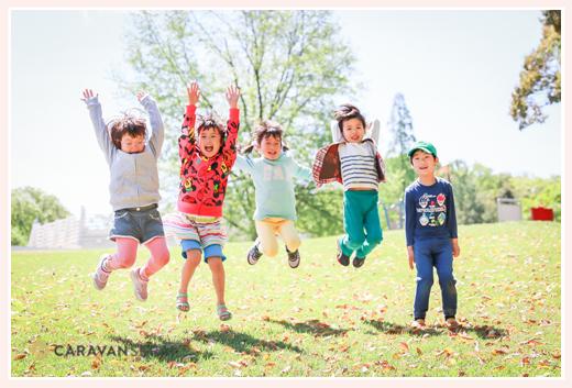 公園で親子撮影会 友達同士 新小学1年生